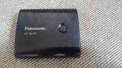 ■良品■ Panasonic QL-201 USBモバイルバッテリー