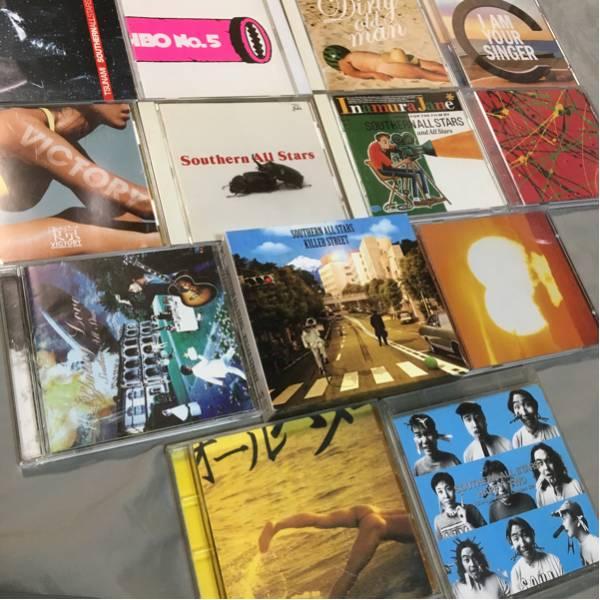 サザンオールスターズ シングル・アルバムCDまとめて13枚セット バラッド3他