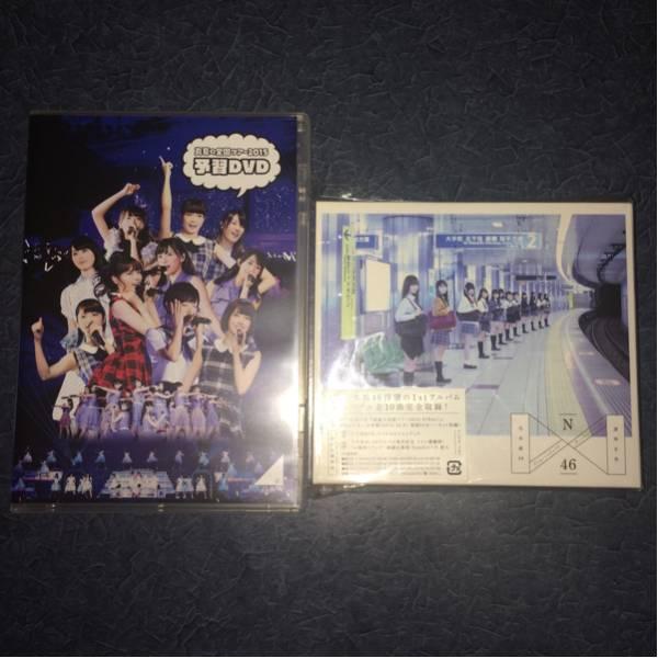 乃木坂46 真夏の全国ツアー 2015 予習DVD 1st アルバム Type-A 真夏の全国ツアー 2013 FINAL! DVD(ケース破損)