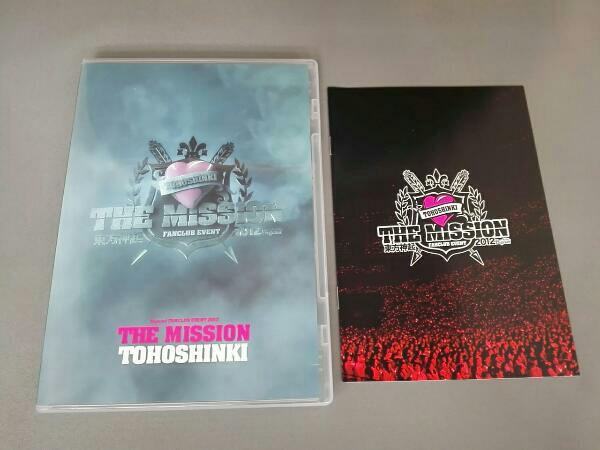 東方神起 Bigeast FANCLUB EVENT 2012 THE MISSION ライブグッズの画像