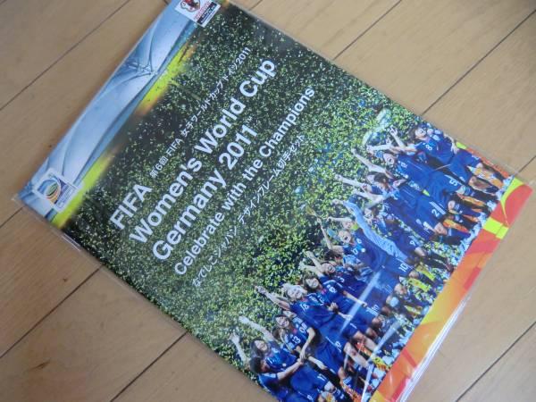 未開封 第6回 FIFA 女子ワールドカップ ドイツ 2011 なでしこジャパン デザインフレーム切手セット グッズの画像