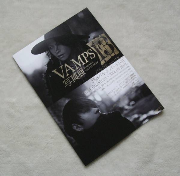VAMPS [HYDEXK.A.Z] † 写真展「VAMPS 13」 チラシ