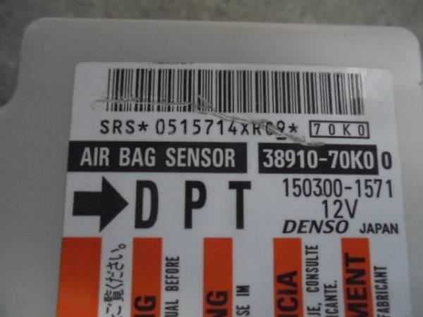 MH23S ワゴンR エアバックコンピューター スパイラル センサー 1705-3389_画像2