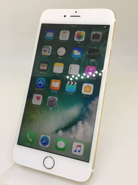 ★ iPhone6s Plus 中古 docomo ドコモ 16GB 安心! ◯判定 残積なし 6sp MKU32J/A