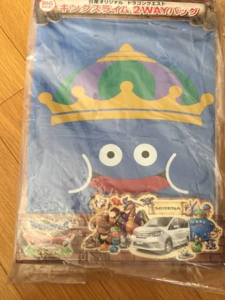 ドラゴンクエストキングスライム2wayバッグ グッズの画像