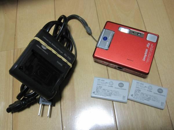 [即決]コニカミノルタ デジカメ DiMAGE Xg 充電器BC-700 電池パックNP-200 2個