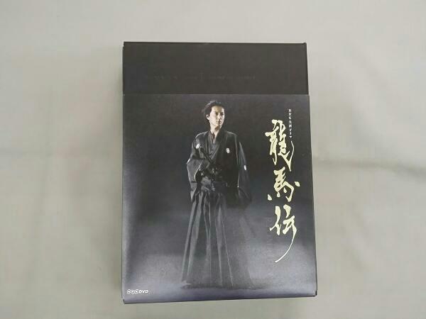 NHK大河ドラマ 龍馬伝 完全版 DVD BOX-1(season1) 帯付き 福山雅治 ライブグッズの画像