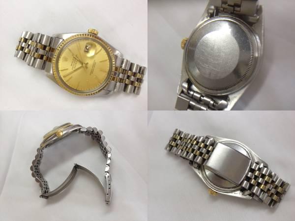 ●ロレックス デイトジャスト 16013 シャンパンゴールド文字盤 YG K18 SS コンビ メンズ腕時計●中古