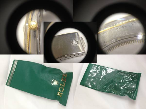 ●ロレックス デイトジャスト 16013 シャンパンゴールド文字盤 YG K18 SS コンビ メンズ腕時計●中古_画像3