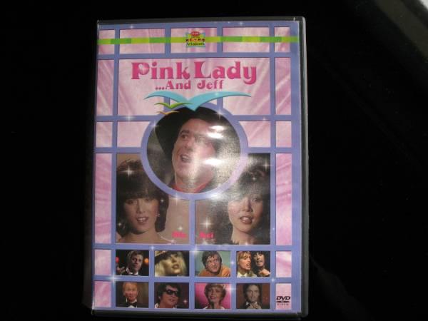 希少 Pink Lady And Jeff ピンクレディー DVD3枚組セット ライブグッズの画像