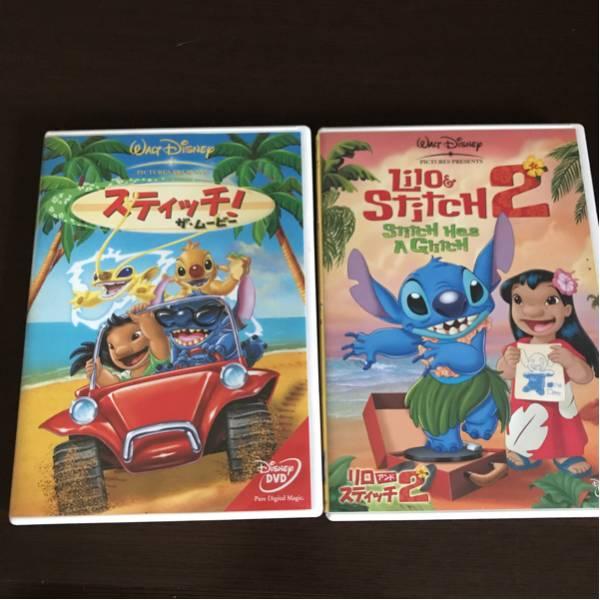スティッチ!ザ・ムービー リロ アンド スティッチ2 DVD ディズニーグッズの画像