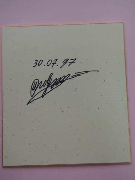 ピアニスト  イゴール・オロブニコフ のサイン色紙