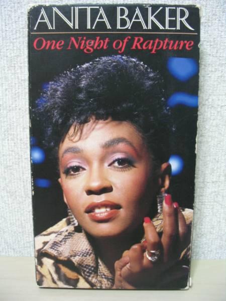アニタベイカー Anita Baker ワン・ナイト・オブ・ラプチュアー One Night of Rapture VHSビデオ_画像1
