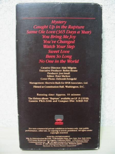 アニタベイカー Anita Baker ワン・ナイト・オブ・ラプチュアー One Night of Rapture VHSビデオ_画像2