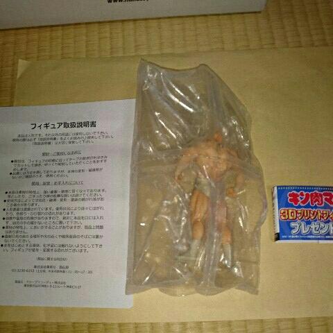 キン肉マン 当選品超貴重シリアルナンバー入り3Dフィギュア新品未開封_画像2
