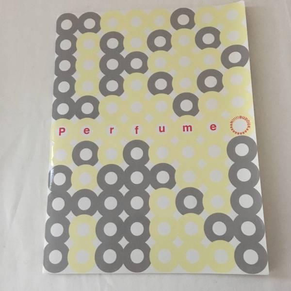 Perfume  BUDOUKaaaaaaaaaaN!!!!! 日本武道館ライブ パンフレット ライブグッズの画像