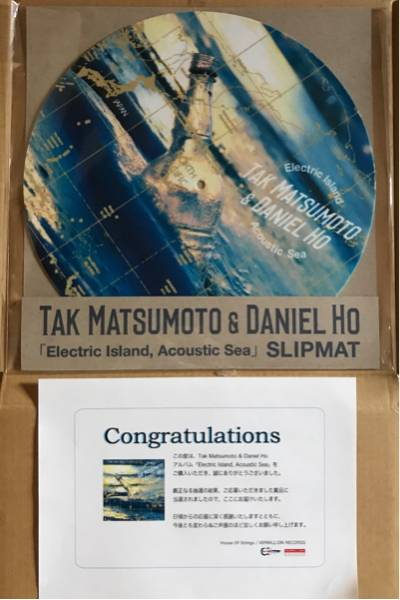 TAK MATSUMOTO & DANIEL HO 非売品オリジナルスリップマット当選品Electric Island, Acoustic Sea B'z松本孝弘&ダニエルホーVermillion声明