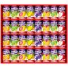 ウェルチ Welch's 果汁100%ジュースギフトセット ジュース 定価3780円を1円出品 激安 (展示品処分)