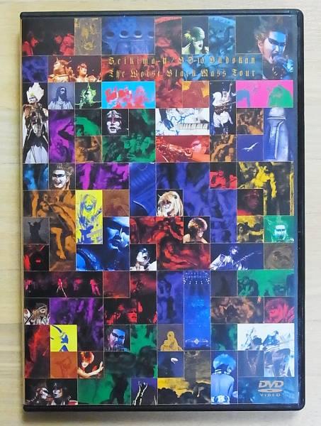 聖飢魔II 1989年 武道館 DVD ルーク参謀 加入後初ライブ 悪魔の叫び 地獄への階段 怪奇植物 JACK THE RIPPER 悪魔組曲作品666番 白い奇蹟 ライブグッズの画像