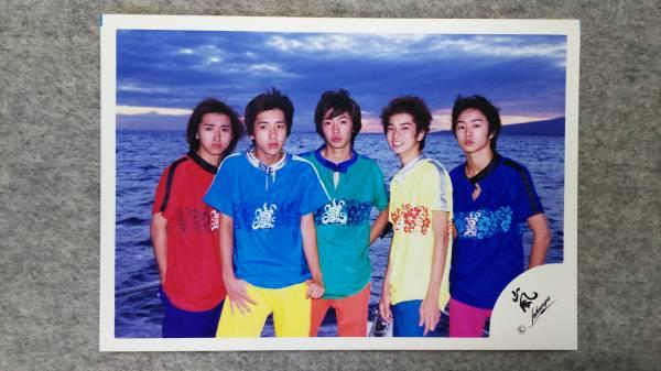 嵐 公式写真 85 集合 相葉雅紀・松本潤・二宮和也・大野智・櫻井翔