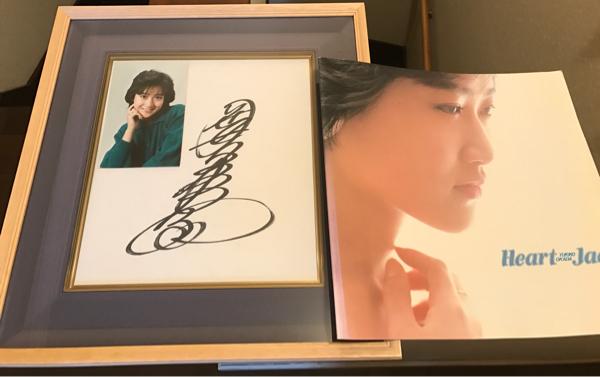 岡田有希子 直筆サイン 写真付 色紙 パンフレット Heart Jack 額縁付き