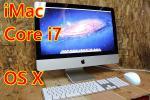 【リカバリ済】Apple iMac 2011 Core i7(2.8GHz)/メモリ16G/HDD 1TB