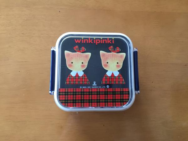 【希少】1991年当時物・サンリオ・ウィンキーピンキー・ミニお弁当箱 グッズの画像