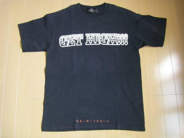 価格改定!送料無料!布袋寅泰 Tシャツ 黒 ブラック GET HIGH!!!