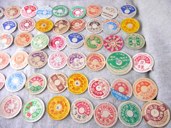 【牛乳キャップ】蓋  60枚セット コーヒー クリーム 等多数 ②_画像3
