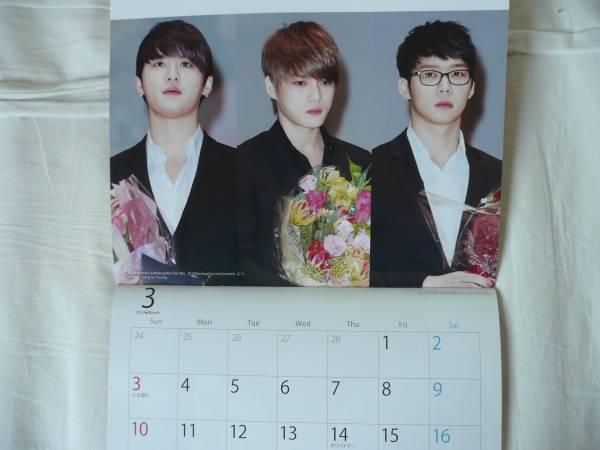 東方神起&JYJ 2013カレンダー ユチョン、ジェジュン、ユンホ他