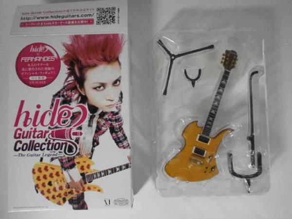 hideギターコレクションーThe Guitar Legendー ①Burny MG-LD レモンドロップ