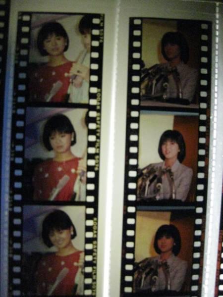 激レア!!『薬師丸ひろ子』ポジフィルム 6コマ『ネガ 写真』
