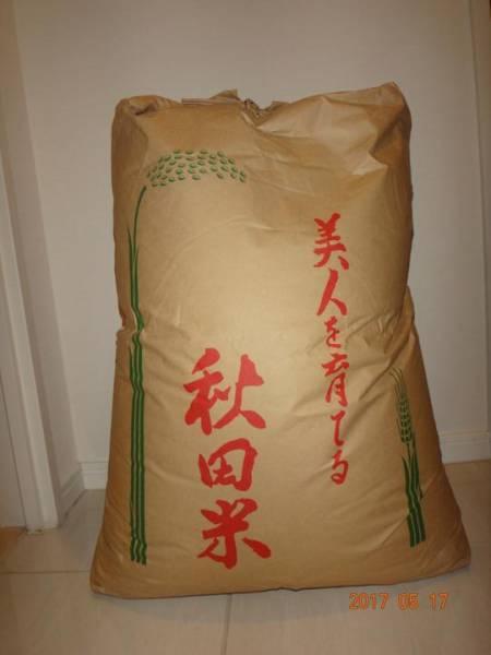 平成28年度 秋田県産 あきたこまち 米 水稲うるち玄米 30kg 合格 AKITA KOMACHI RICE 玄米