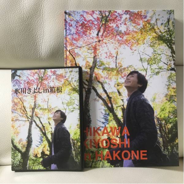 氷川きよし DVD & 写真集 IN HAKONE 美品 コンサートグッズの画像