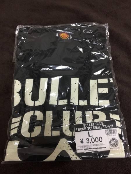 【新品未開封】新日本プロレス/WWE Bullet Club Bone Soldier Tシャツ サイズ L グッズの画像