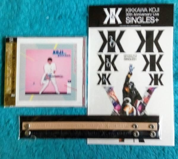 ★新品未開封★吉川晃司 30周年 皮リストバンド(地域限定刻印付)、ステッカー、CDセット