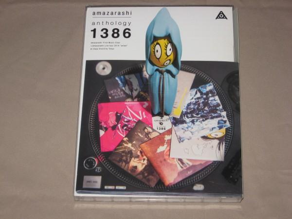 amazarashi anthology 1386 DVD ライブグッズの画像