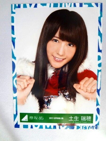 欅坂46 土生瑞穂 有明ワンマンクリスマス衣装 生写真 ヨリ 即決