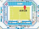★7/29 ガンバ大阪vsセレッソ大阪 カテゴリー2 チケット 大人2枚