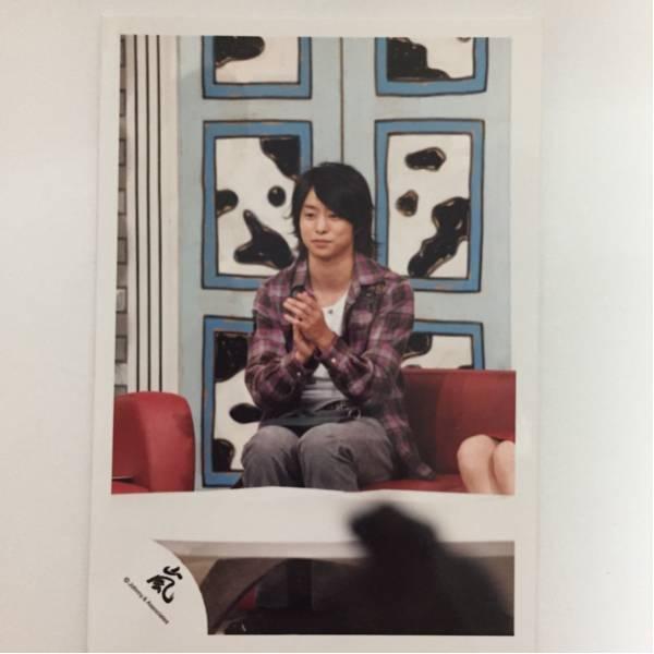 懐かしい!嵐☆櫻井翔公式写真『宿題くん』セットにて②
