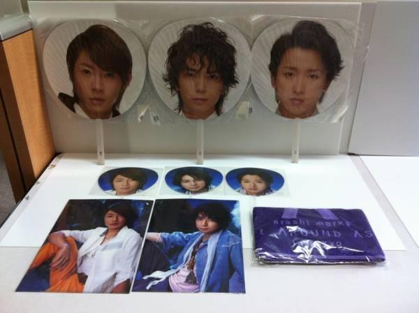 ◆425 嵐 コンサートグッズセット AROUND ASIA 2008