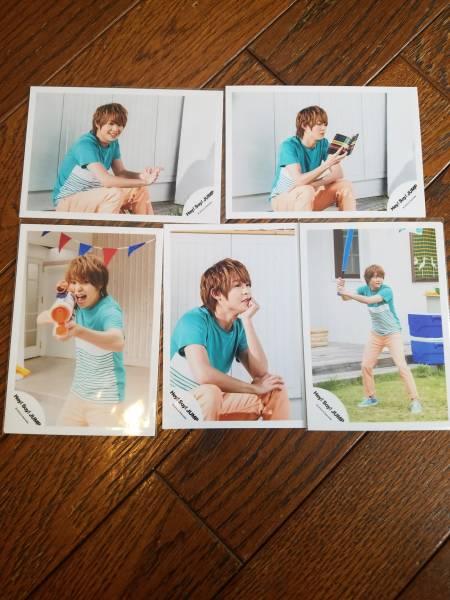 Hey!Say!JUMP公式写真有岡大貴公式写真キラキラ光れ コンサートグッズの画像