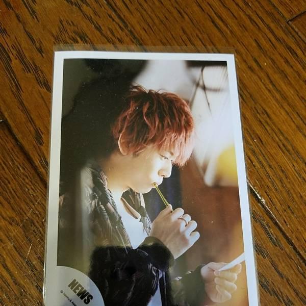 テゴマス公式写真増田貴久公式写真青春ヒカリ