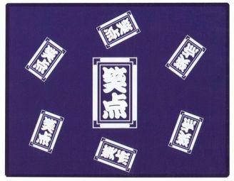 笑点 ブランケット NTV 紫