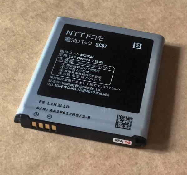国内純正新品docomo GALAXY S3 Ⅲ SC-06D/GALAXY S III α SC-03E電池パックバッテリーSC07_画像2