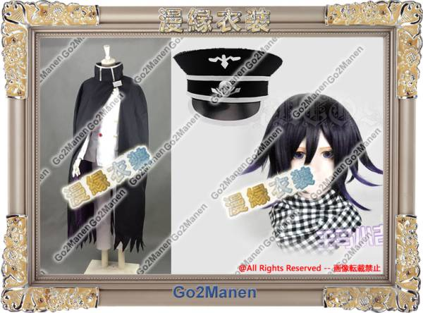 New A V3 not only of the Russian the new school year 王馬 Kokichi cloak + hat with★cosplay costumes+wigs KJT001