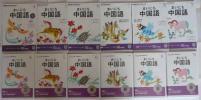 まいにち中国語 2013年4-9月 NHKラジオ テキスト+CDセット