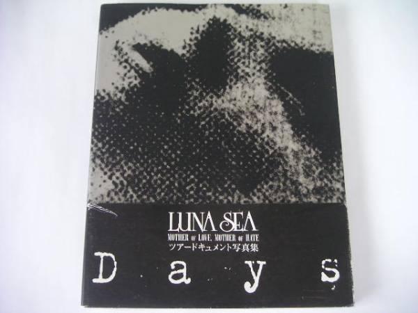 ◆LUNA SEA―DAYS◆ツアードキュメント写真集