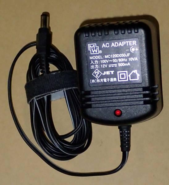 自作DAC TDA1543A(FET)+CS8416_画像3