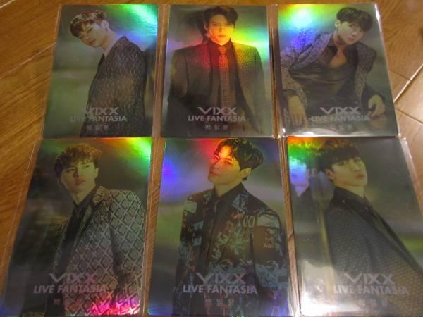 VIXX 韓国コンサート LIVE FANTASIA 白昼夢 ホログラムポストカード 6枚セット 全メンバー アップバージョン